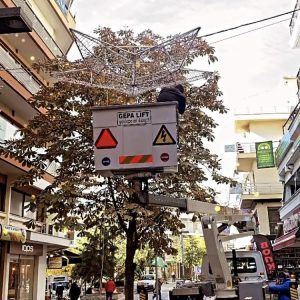 kozan.gr: Συνεχίζονται οι  εργασίες στολισμού του πεζόδρομου της Κοζάνης (Φωτογραφία)