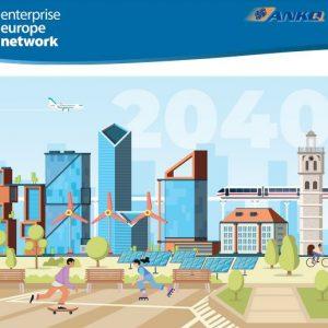 """Πρόσκληση συμμετοχής στο Εργαστήριο Αλφαβητισμού για το Μέλλον: """"Η Κοζάνη το 2040"""""""