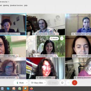 Aποτίμηση του διαδικτυακού σεμιναρίου, που διοργάνωσε ο Σύνδεσμος Φιλολόγων Κοζάνης, τη Δευτέρα 23 Νοεμβρίου