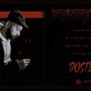 kozan.gr: Ακούστε τα τέσσερα νέα hip hop τραγούδια του συμπατριώτη μας, από την Κοζάνη, Κώστα Τσιρωνά (Doster)