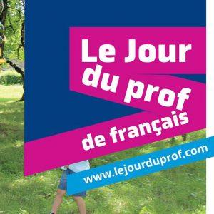 Σύλλογος Καθηγητών Γαλλικής γλώσσας Ν.Κοζάνης: Διεθνής ημέρα Εκπαιδευτικών Γαλλικής γλώσσας