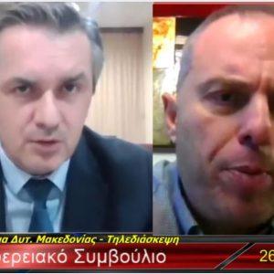 "kozan.gr: ""Πυρά"" και σοβαρότατες καταγγελίες του Περιφερειάρχη Δ. Μακεδονίας Γ. Κασαπίδη εναντίον του πρώην Αντιπεριφερειάρχη Οικονομικών Ηλία Κάτανα: ""   ""Τα κάνατε μούσκεμα, θάλασσα και ερείπια βρήκαμε. Eκθέσατε τον κ. Καρυπίδη που σας εμπιστεύτηκε. Πόσα απλήρωτα τιμολόγια αφήσατε πίσω στις επιχειρήσεις από τον Τοπικό Πόρο; Ένα μήνα πριν από τις εκλογές μοιράζατε χρήματα από τον Τοπικό Πόρο και τα αφήσατε απλήρωτα. Προεκλογικά πηγαίναν τρώγανε και δε πλήρωναν"" (Βίντεο)"
