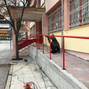 Δήμος Γρεβενών: Ράμπες πρόσβασης για άτομα με αναπηρία σε σχολεία όλων των βαθμίδων