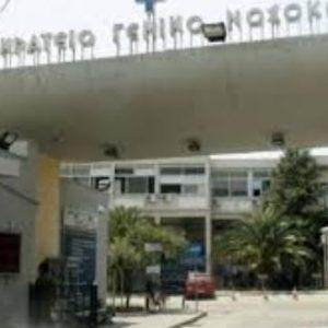 kozan.gr: Αποσωληνώθηκε η 28χρονη που είχε μεταφερθεί από το Μαμάτσειο στο Ιπποκράτειο νοσοκομείο Θεσσαλονίκης
