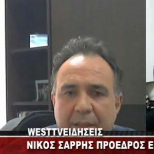 """kozan.gr: H απάντηση του Προέδρου του ΕΒΕ Κοζάνης Ν. Σαρρή στο εξώδικο των """"6"""" μελών του Δ.Σ.: """"H αντίδραση όλων αυτών των ανθρώπων, που ήταν στη διοίκηση του Εκθεσιακού Κέντρου, δε μπορώ να εξηγήσω γιατί ήταν τόσο σθεναρή και τόσο έντονη. Αυτοί οι κύριοι το μόνο που έπρεπε να κάνουν ήταν να μου αποστείλουν τα οικονομικά στοιχεία. Δεν ξέρω τι φοβούνται κι αντιδράσανε έτσι – Για τον κ. Λυσσαρίδη, δε μπορώ να καταλάβω την αντίδρασή του, τώρα ποιος τον συμβούλεψε κι έπραξε έτσι… Εμένα παραμένει φίλος και συνεργάτης μου"""" – Tι ανέφερε για τα περί παραίτησης που του ζητούν αλλά και για το αν πλέον κατέχει την πλειοψηφία στο Δ.Σ. (Βίντεο)"""