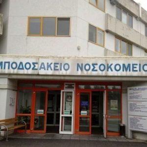 Πτολεμαΐδα: Στο Μποδοσάκειο Νοσοκομείο ασθενείς από το Γηροκομείο της Φλώρινας