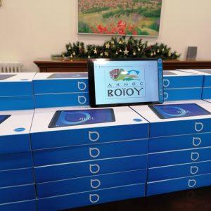 100 tablets στα σχολεία του Βοΐου, προχώρησε ο Δήμος ,προκειμένου να συμβάλλει στην επίλυση των προβλημάτων που προέκυψαν από την διαδικασία της εξ αποστάσεως εκπαίδευσης