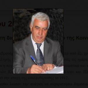Γ. Λαγογιάννης (Πλειοψηφών τοπικός σύμβουλος Πλατανορεύματος): HΙστορία ενός τόπου ανήκει στους γράφοντες και όχι στους υπογράφοντες