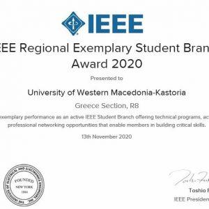 Πανεπιστήμιο Δυτικής Μακεδονίας: Βράβευση του Φοιτητικού Παραρτήματος του ΙΕΕΕ του τμήματος Πληροφορικής στην Καστοριά