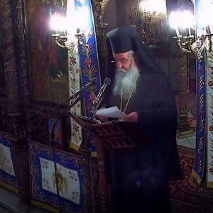 "kozan.gr: Με μηνύματα για τήρηση των μέτρων το κήρυγμα του Μητροπολίτη Σερβίων & Κοζάνης κ.κ. Παύλου κατά τη διάρκεια του Μέγα Αρχιερατικού Εσπερινού με αφορμή την αυριανή (6/12) εορτή του Αγ. Νικολάου: ""Ο Άγιος (Νικόλαος) είναι κοντά μας. Σκεπάζει την Κοζάνη του"", είπε σχεδόν βουρκωμένος ο Μητροπολίτης (Βίντεο)"