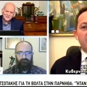 "kozan.gr: Αυτή είναι η επίμαχη δήλωση, σε βίντεο, του Στέλιου Πέτσα, περί της ""ορατότητας"", που απέκτησαν οι άνθρωποι στην Δ. Μακεδονία, μετά τις ανακοινώσεις Χατζηδάκη, για την απολιγνιτοποίηση (Βίντεο)"