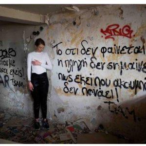 Η Αναστασία Μάραντου νίκησε τον καρκίνο του μαστού (Aπό το togethermag.gr)