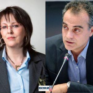 kozan.gr: Αποχώρησαν από τη συνεδρίαση του Περιφερειακού Συμβουλίου Δ. Μακεδονίας οι συνδυασμοί της Γ. Ζεμπιλιάδου και του Θ. Καρυπίδη