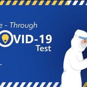 Σιάτιστα: Test κορωνοϊού, μέσω drive through από κλιμάκιο του ΕΟΔΥ, την Κυριακή 13/12