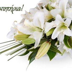 Συλλυπητήριo του Συλλόγου Αγάπη για το παιδί  για το θάνατο του Δ. Δαϊρούση