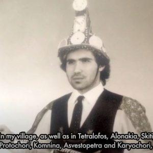 Μωμοέρια, ένα έθιμο του Δωδεκαημέρου – Από το κανάλι: Άυλη Πολιτιστική Κληρονομιά της Ελλάδας, παρακολουθήστε το όμορφο αφιέρωμα (Βίντεο)