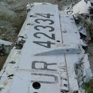 23 χρόνια από την αεροπορική τραγωδία με τη συντριβή του Yakovlev στα Πιέρια όρη – 72 άνθρωποι έχασαν τη ζωή τους ανάμεσά τους και συμπατριώτες μας από την Αιανή
