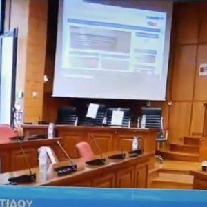 kozan.gr: Η ζωντανή σύνδεση της ΕΡΤ1, πριν από λίγο, με το κτήριο της Π.Ε. Κοζάνης, όπου, μετά τις 11:00, θα πραγματοποιηθεί η σύσκεψη των φορέων παρουσία του Υπουργού Προστασίας του Πολίτη Μ. Χρυσοχοϊδη (Βίντεο)