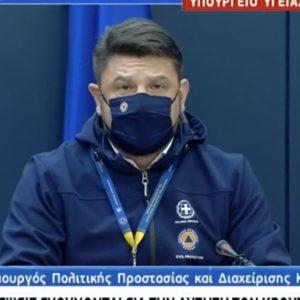 kozan.gr: Δείτε σ' ένα βίντεο όλα όσα ανακοίνωσε ο Υφυπουργός Πολιτικής Προστασίας Ν. Χαρδαλιάς – 397 ενεργά κρούσματα στην Π.Ε. Κοζάνης, με 81 να νοσηλεύονται και με μέσο όρο ηλικίας τα 53,26 έτη (Βίντεο)