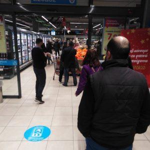 kozan.gr: Aυξημένη κίνηση, αυτή την ώρα, στα περισσότερα super market της Κοζάνης, μετά την ανακοίνωση του αυστηρότερου Lock Down