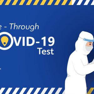Δήμος Βοΐου: «Διενέργεια τεστ ταχείας ανίχνευσης covid-19, την Κυριακή 20 Δεκεμβρίου στην Εράτυρα και στην Νεάπολη»