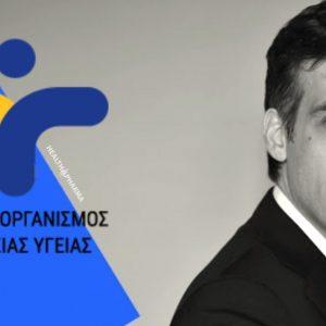 kozan.gr: Στην Κοζάνη αύριο Τρίτη 22/12 ο Πρόεδρος του Εθνικού Οργανισμού Δημόσιας Υγείας κ. Παναγιώτης Αρκουμανέας – Έκτακτη σύσκεψη (το μεσημέρι) στην Περιφέρεια