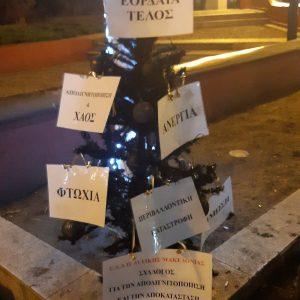 kozan.gr: Το μαύρο Χριστουγεννιάτικο δέντρο, στην κεντρική πλατεία Πτολεμαΐδας, που τοποθέτησε ο Σ.Α.Α.Π. Δ. Μακεδονίας (Φωτογραφία)