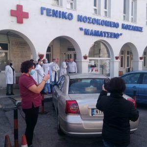 Χριστουγεννιάτικα κάλαντα από την Πανδώρα της Κοζάνης και το προσωπικό της Μαιευτικής -Γυναικολογικής κλινικής  του Νοσοκομείου  (Φωτογραφίες)