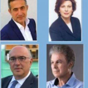 Κοινή επιστολή των Βουλευτών της Νέας Δημοκρατίας του Ν. Κοζάνης για το ζήτημα των διοδίων στο Δ. Βοΐου – Τι ζητούν