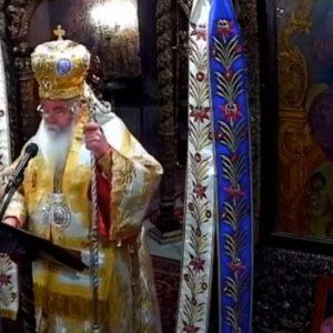 "kozan.gr: To σημερινό μήνυμα του Μητροπολίτη Σερβίων & Κοζάνης κ.κ. Παύλου, στην Πανηγυρική Θεία Λειτουργία των Χριστουγέννων, στον Ι.Μ.Ν. Αγ. Νικολάου Κοζάνης: ""Εορτάστε του Χριστού Θεία Γέννηση – Στο τραπέζι σας καλέσατε τον Χριστόν και στο πρόσωπο εκείνου όλους τους ανθρώπους, γνωστούς κι αγνώστους"" (Βίντεο)"