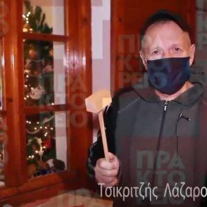 Oυ τσιώκους στην Κοζάνη (Βίντεο)
