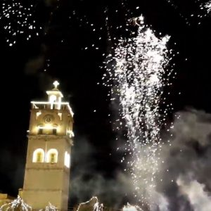 kozan.gr: Κοζάνη: Με πυροτεχνήματα η υποδοχή του 2021