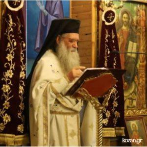 Στη μνήμη του Πατρός Αυγουστίνου (Γράφει ο Χρήστος Β. Δισερής*)