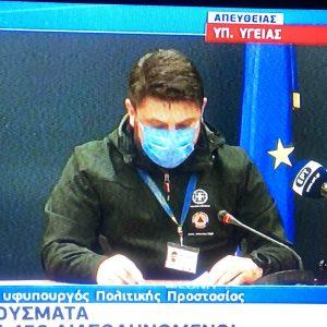 kozan.gr: Παρατείνονται τα πρόσθετα περιοριστικά μέτρα, μέχρι τις 6 Ιανουαρίου κι ώρα 6 το το πρωί, αλλά μόνο στους Δήμους Κοζάνης, Εορδαίας & Βοΐου – Αίρονται τα πρόσθετα περιοριστικά μέτρα, στους Δήμους Σερβίων & Βελβεντού – 96 τα ενεργά κρούσματα στο Δήμο Κοζάνης – 73 τα ενεργά κρούσματα στο Δήμο Εορδαίας – 34 στο Δήμο Βοΐου (Βίντεο)
