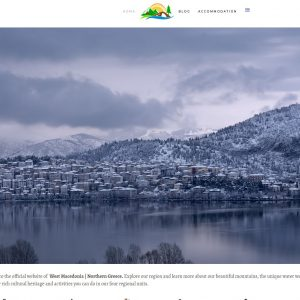 kozan.gr: Aυτά περιλαμβάνει το Πρόγραμμα Τουριστικής Προβολής, της Περιφέρειας Δ. Μακεδονίας, για το έτος 2021