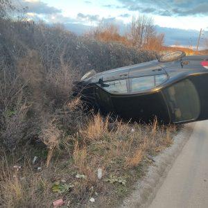 kozan.gr: Τροχαίο ατύχημα στην περιοχή του Κασλά Κοζάνης – Αυτοκίνητο, κάτω από αδιευκρίνιστες συνθήκες, έφυγε από το δρόμο (Φωτογραφίες)