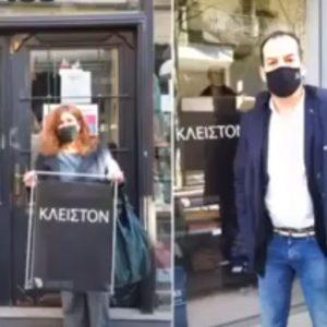 kozan.gr: Το βίντεο διαμαρτυρίας των ιδιοκτητών εμπορικών καταστημάτων της Πτολεμαΐδας
