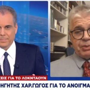 "kozan.gr: Γώγος σε ΣΚΑΪ:  ""Αν τα πράγματα δεν επιβαρυνθούν περαιτέρω και δεν υπάρχει αύξηση της κινητικότητας θα μπορούμε  να δούμε τουλάχιστον άνοιγμα των δημοτικών από τις 11 Ιανουαρίου  αλλά επειδή το άνοιγμα θα είναι οριζόντιο πρέπει να εξεταστούν και οι «δύσκολες» περιοχές π.χ Κοζάνη"""