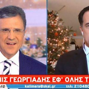 "kozan.gr: Α. Γεωργιάδης για Δ. Μακεδονία: ""Θα σχεδιάσουμε στο ΥΠΑΝΕ χρηματοδοτικά εργαλεία ad hoc (επί τούτω) για τις περιοχές σε παρατεταμένη καραντίνα"""