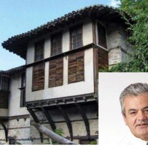 1.932.942,98 € για την αποκατάσταση του αρχοντικού Μανούση Δούκα – Τζάτζα στην Σιάτιστα