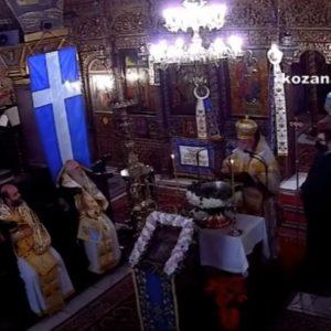 """kozan.gr: Aπόσπασμα από το σημερινό κήρυγμα του Μητροπολίτη Σερβίων & Κοζάνης κ.κ. Παύλου, ανήμερα των Θεοφανείων – Η αναφορά του στους δράστες του περιστατικού με τον πρύτανη της ΑΣΟΕΕ: """"Μεγαλώνουμε ανθρωποειδή σήμερα"""" (Bίντεο)"""
