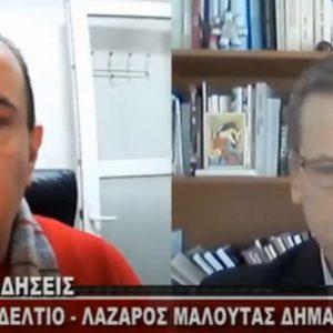 kozan.gr: Τι πιστεύει ο Δήμαρχος Κοζάνης για την ερχόμενη Δευτέρα 11/1 – Θα υπάρξει νέα παράταση, σε ό,τι αφορά την απαγόρευση κυκλοφορίας από τις 6 το απόγευμα ή θα αλλάξει κάτι;;; – Η αιτιολόγησή του γιατί είναι λάθος η απαγόρευση από τις 6 (Βίντεο)