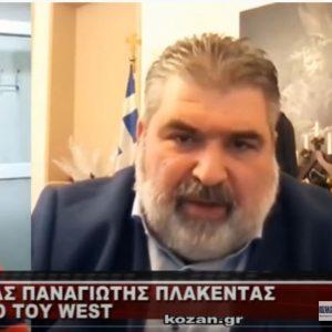 kozan.gr: Ποιοι είναι οι δύο βασικοί στόχοι, για το 2021, που έχει θέσει και θα επιδιώξει να υλοποιήσει στο Δήμο Εορδαίας ο Δήμαρχος Παναγιώτης Πλακεντάς (Bίντεο)
