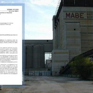 Η… τερατογένεση ΧΥΤΑΜ επικίνδυνων υλικών στοιχειώνει την Κοζάνη – Άρθρο της Εφημερίδας των Συντάκτων – Γράφει ο Νίκος Φωτόπουλος
