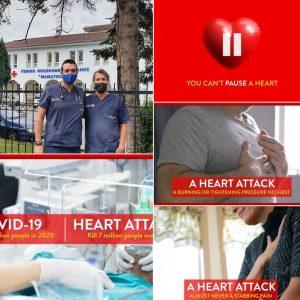 """Η """"Ξεχασμένη"""" Καρδιά: Το Τσουνάμι που έρχεται μετά από έναν Σεισμό (Γράφειο ο Σ. Κουλούρης)"""