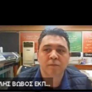 "kozan.gr: Αίτημα μερίδας συλλόγων Γονέων & Κηδεμόνων στο Δ.Σ. Κοζάνης: ""Για τουλάχιστον 3 εβδομάδες, μέχρι το τέλος Γενάρη, τα σχολεία του Δήμου μας να λειτουργήσουν υπό το καθεστώς της εκ περιτροπής εκπαίδευσης, δηλαδή τα μισά παιδιά να πηγαίνουν τη μία μέρα και τα άλλα μισά την επομένη"" (Bίντεο)"