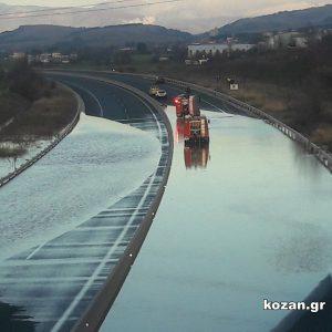 Η ανακοίνωση της Γενικής Περιφερειακής Αστυνομικής Διεύθυνσης Δυτικής Μακεδονίας για τη διακοπή κυκλοφορίας των οχημάτων και στα δύο ρεύματα κυκλοφορίας στην Εγνατία Οδό από Α/Κ Κοίλων έως Α/Κ Καλαμιάς Κοζάνης