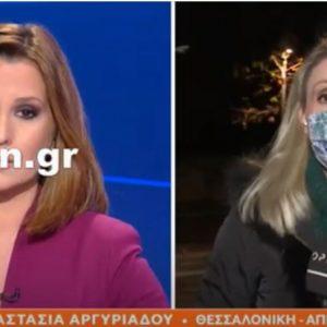 kozan.gr: Στο κεντρικό δελτίο ειδήσεων του ΟPEN το θέμα με τα ετεροχρονισμένα κρούσματα κορωνοϊού στην Π.Ε. Κοζάνης (Βίντεο)