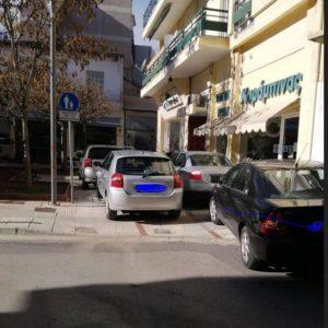 Σχόλιο αναγνώστη στο kozan.gr: Όταν η διέλευση των πεζών δεν είναι αυτονόητη – Από την πλατεία των παλαιών δικαστηρίων, λίγο πιο πάνω από την Λασσάνη στην Κοζάνη (Φωτογραφία)