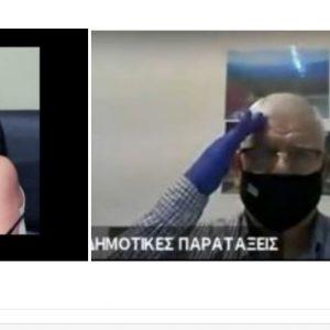 "kozan.gr: Χύτρα ειδήσεων: Ενοχλημένος ο Δήμαρχος Κοζάνης και σύμβουλοι της ""Ενότητας"" από τη στάση και τα λεγόμενα του Α. Δερμιτζάκη απέναντι στην Πρόεδρο Ν. Τουμπουλίδου"